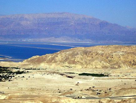 הר סדום (צילום: ויקיפדיה)