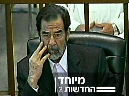 מבט לחדרו של סדאם חוסיין לפני שנתלה (צילום: חדשות 2)
