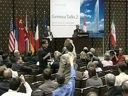 שיחות בין המעצמות לאירן (צילום: חדשות 2)
