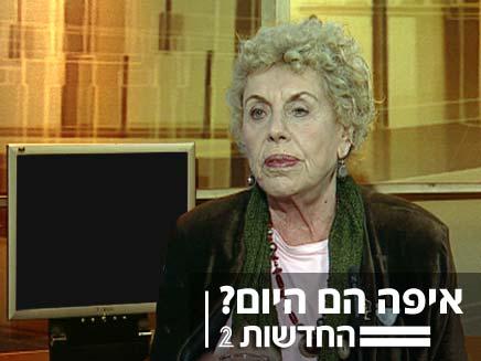 שולמית אלוני - איפה היא היום (צילום: חדשות 2)