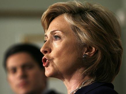 מזכירת המדינה קלינטון. ארכיון (צילום: AP)