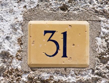 קיר 31- בתים (צילום: labsas, Istock)