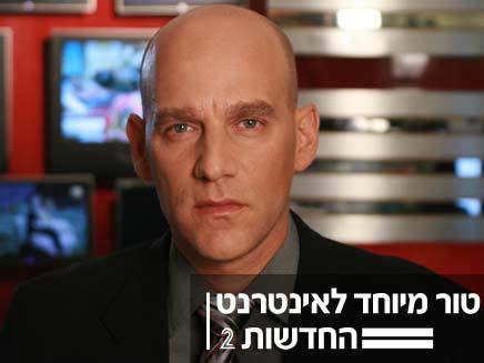 גיא פלג, טור מיוחד לאינטרנט (צילום: חדשות 2)