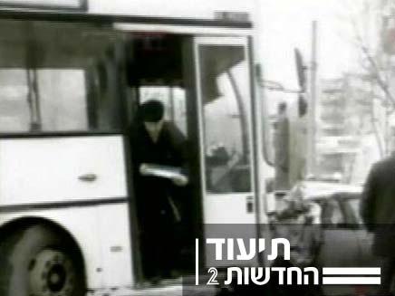 אוטובוס ללא בלמים (צילום: Sky News)