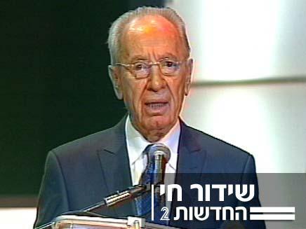 שמעון פרס בוועידת הנשיא (צילום: חדשות 2)