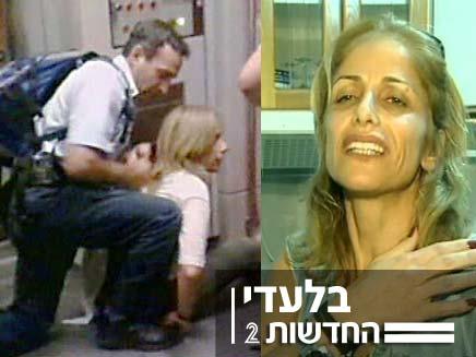 איילה כהן  - נעצרה ברכבת (צילום: חדשות 2)