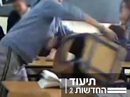 אלימות ילדים בבית הספר (צילום: חדשות 2)