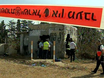 גבר נפל לבור ומת סמוך לנתניה (צילום: חדשות 2)