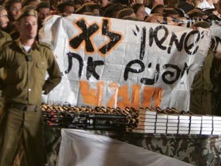 טירוני שמשון מפגינים (צילום: חדשות 2)