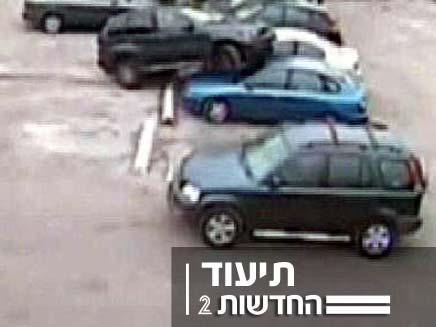 תיעוד, חניה כואבת (צילום: חדשות 2)