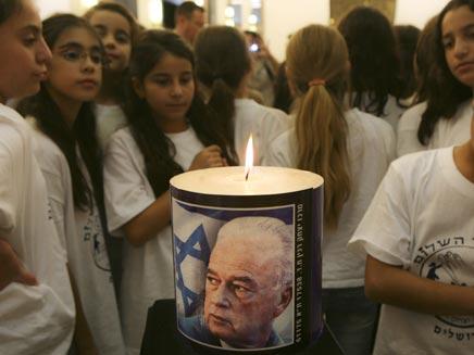 16 שנה לרצח יצחק רבין