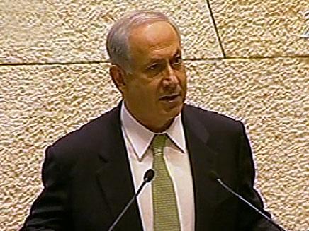 ראש הממשלה, בנימין נתניהו (צילום: חדשות 2)