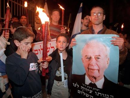 מתוך וידאופדיה על רצח רבין (צילום: רויטרס)