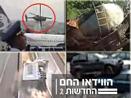 הווידאו החם (צילום: חדשות 2)