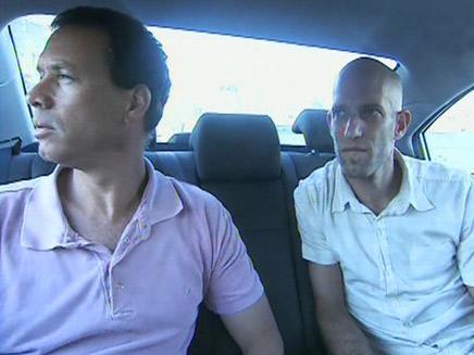נועם, כרמלי ומיכאל כפרי (צילום: חדשות 2)