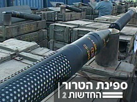 """אמל""""ח שנתפס היום ע""""י לוחמי השייטת (צילום: חדשות 2)"""