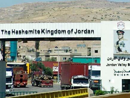 מעבר הגבול לירדן (צילום: EVASION)