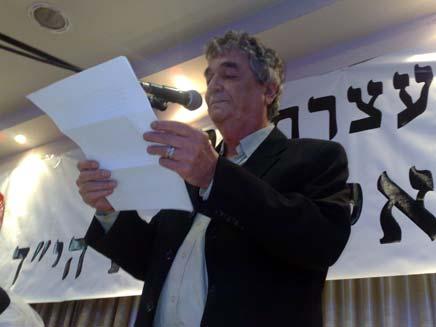"""דודו אלהרר, עצרת לזכרו של הרב מאיר כהנא ז""""ל (צילום: יוסי זילברמן, חדשות 2)"""
