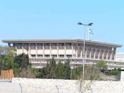 כנסת ישראל בירושלים - חדשות 2 (צילום: חדשות 2)