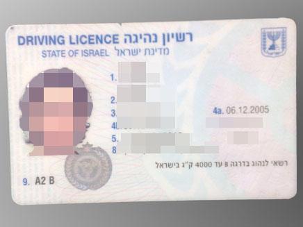 רישיון תמורת שוחד (צילום: חדשות 2)