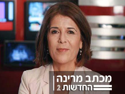 רינה מצליח בטור (צילום: חדשות 2)