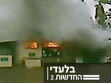פיצוץ בנשקיה (צילום: חדשות 2)