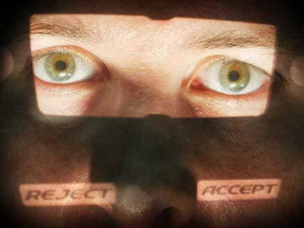 סריקת פנים (צילום: רויטרס)