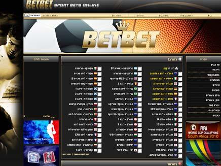 אתר הימורים (צילום: חדשות 2)