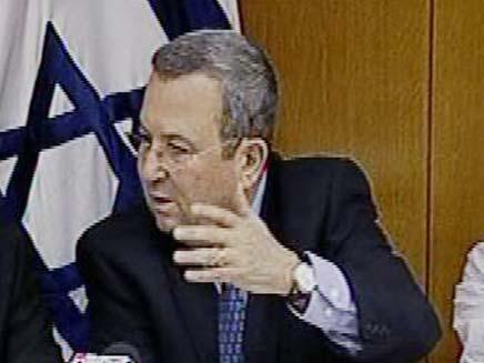ייפגש עם סלאם פיאד (צילום: ערוץ הכנסת)