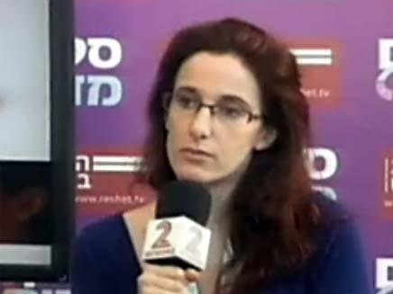 מעיין כהן (צילום: חדשות 2)