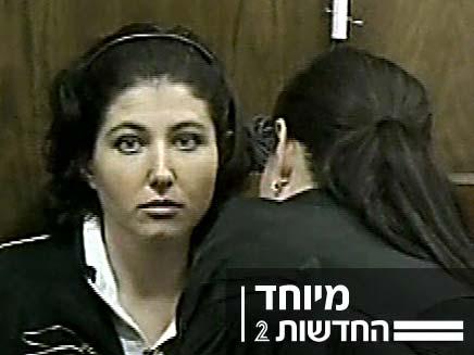 רגינה קרוצ'קוב - הטביעה את בנה (צילום: חדשות 2)