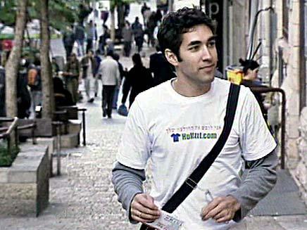 חולצות רבותי חולצות (צילום: חדשות 2)