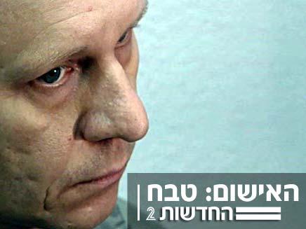 דמיאן קרליק - הואשם ברצח (צילום: חדשות 2)