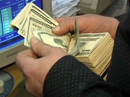 הלבנת הון (צילום: חדשות 2)