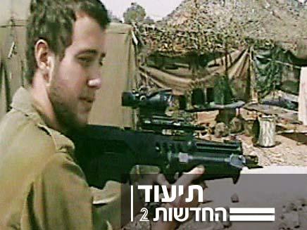 משחק בנשק (צילום: חדשות 2)