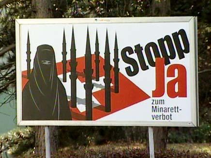 כרזה נגד האיסלאם (צילום: חדשות 2)