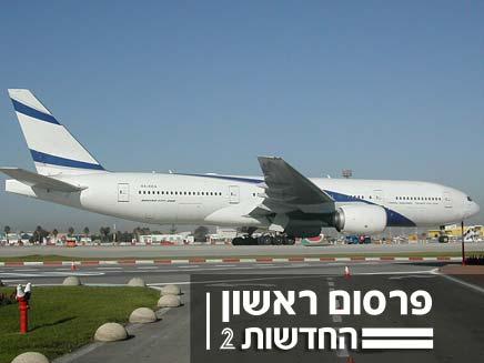 מטוס אל על (צילום: חדשות 2)