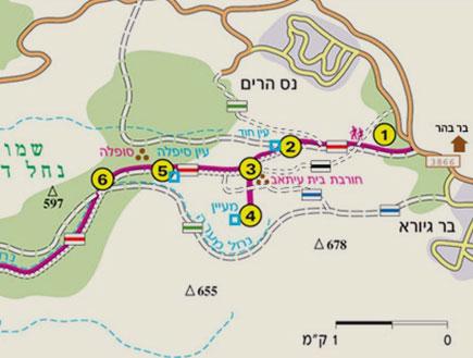 טיול בהרי ירושלים: חורבת בית עיתאב ונחל מערה (צילום: אתר מפה)