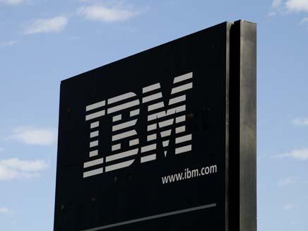 IBM (צילום: רויטרס)