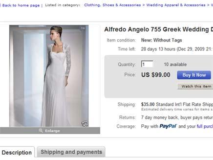 שמלת כלה ב eBay (צילום: eBay)