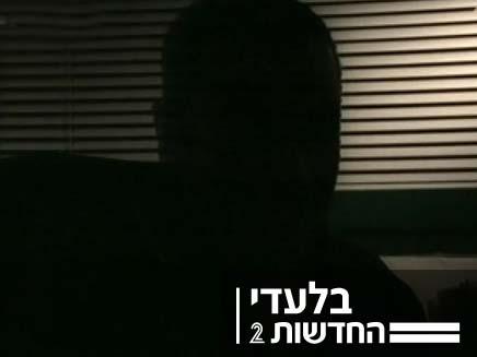 עד שטוען שראה והתעמת עם הקצין החשוד באונס (צילום: חדשות 2)