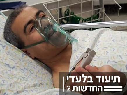 אב שתרם איברים לבנו (צילום: חדשות 2)