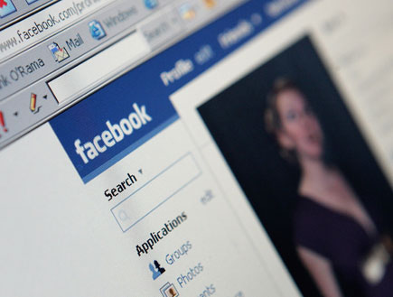 פייסבוק - פרופיל (צילום: Chris Jackson, GettyImages IL)