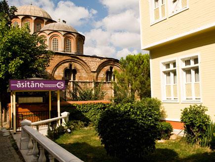 מסעדת asitane, איסטנבול (צילום: האתר הרשמי)