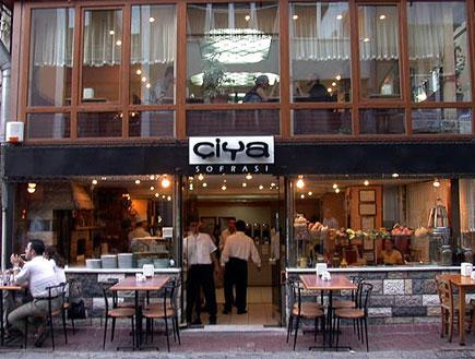 מסעדת ciya, איסטנבול (צילום: האתר הרשמי)