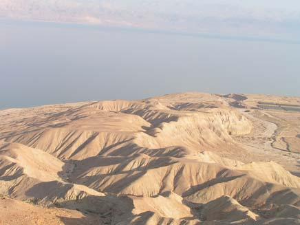 מדבר יהודה (צילום: חדשות 2)