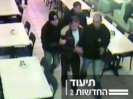 מעצור של גבר שניסה לסחוט את רשת מקדונלדס (צילום: חדשות 2)