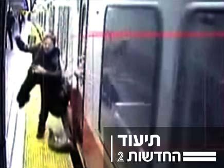 אישה שארנקה נתפס בדלתות קרון הרכבת (צילום: חדשות 2)
