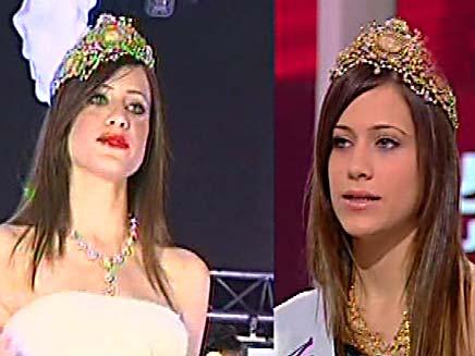 מלכת היופי הערבייה (צילום: חדשות 2)