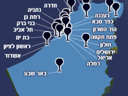 מפת הארץ באתר בזק (צילום: חדשות 2)